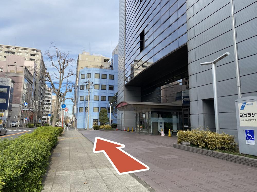 神奈川労働プラザ